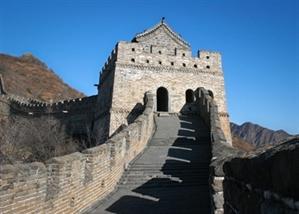 טיול מאורגן לשומרי מסורת לשנגחאי -בייג'ין וסוג'ו  ב-פסח 2015 ארז טורס